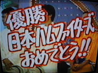 ハム<う>5.JPG