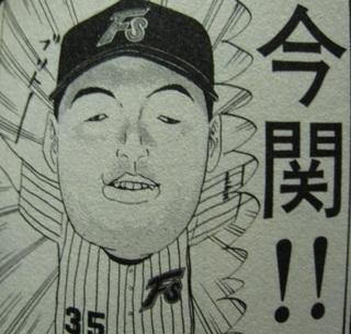 ハム<ま>2.JPG