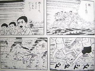 漂流<に>2.JPG