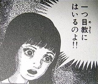 漂流<ひ>2.JPG