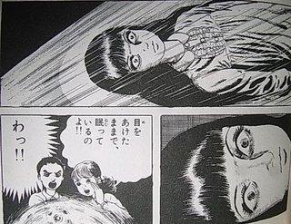 漂流<め>.JPG