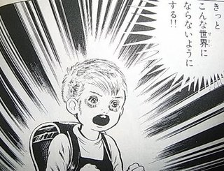 漂流<ゆ>2.JPG