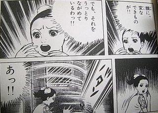 漂流<よ>2.JPG