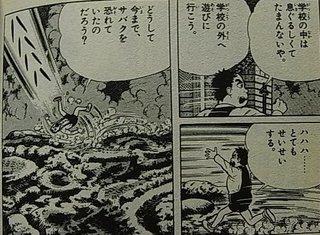 漂流<る>2.JPG