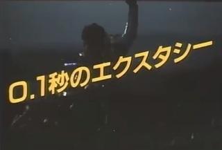 <こ>角川映画.jpg