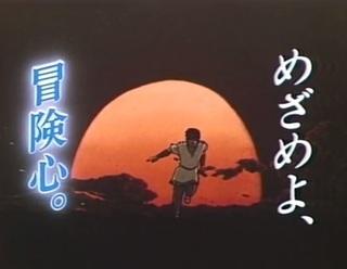 <め>角川映画.jpg