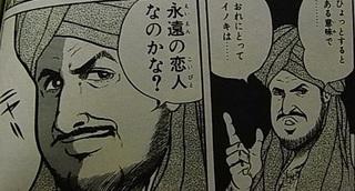 retsuden<え>.JPG