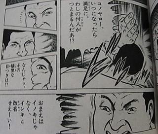 retsuden<お>.JPG