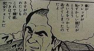 retsuden<せ>.JPG