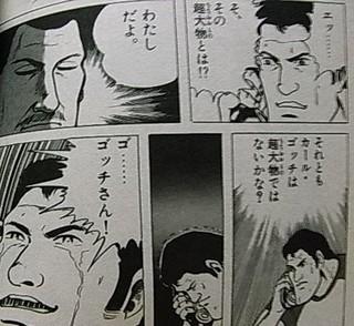 retsuden<そ>.JPG