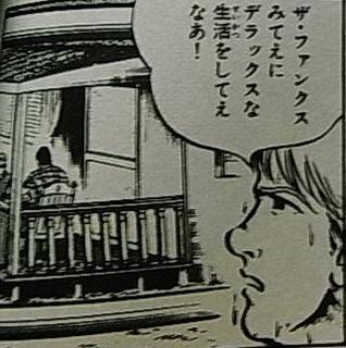 retsuden<て>.JPG