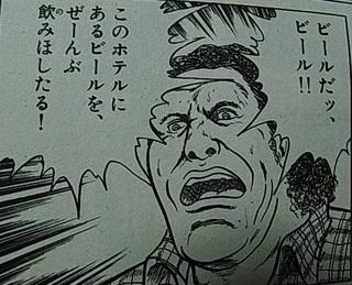 retsuden<の>.JPG
