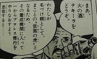 retsuden<ま>.JPG