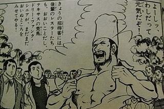 retsuden<よ>.JPG