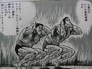 retsuden<り>.JPG