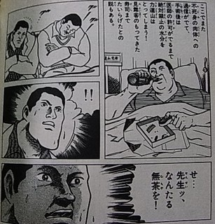 retsuden<を>.JPG